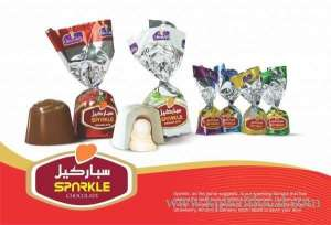 naeem-foods-sweets-factory in saudi