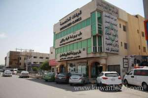 specialized-clinics in saudi