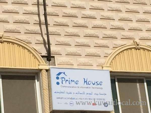 Prime House Technologies in arab