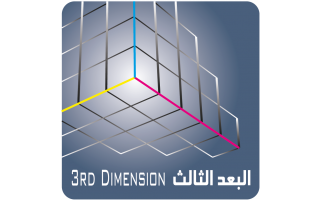 3rd-dimension-eventech_saudi