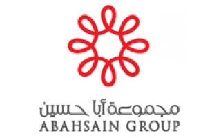 aba-hussain-electric-materials-establishment-saudi