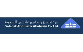 Abahsain - Cope Saudi Arabia Company LTD | Arab Local
