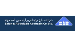 abahsain-cope-saudi-arabia-company-ltd-saudi