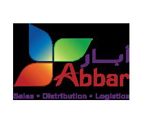 abbar-and-zaini-foodstuff-coldstore-jeddah-saudi