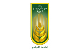 abbas-sharbatly-charity-foundation-saudi