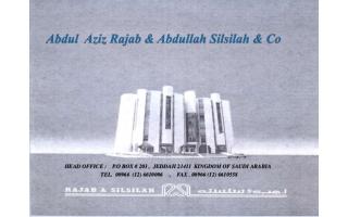 abdul-aziz-rajab-and-abdullah-selselah-company-tabuk-saudi