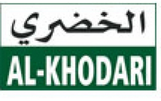 abdullah-al-khudhri-sons-co_saudi