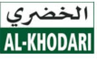 abdullah-al-khudhri-sons-co-saudi