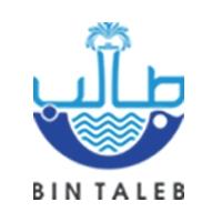abdullah-bin-taleb-swimming-pools-inc-2nd-industrial-city-riyadh-saudi