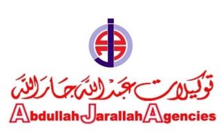 abdullah-jarallah-agencies-for-eletronics-al-balad-jeddah-saudi