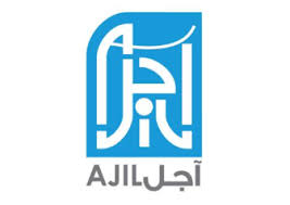 ajil-financial-services-company-dammam-saudi
