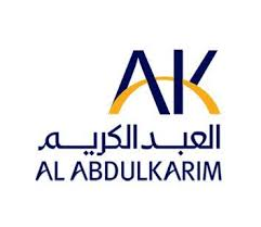 al-abdulkarim-holding-king-faisal-street-al-khobar-saudi