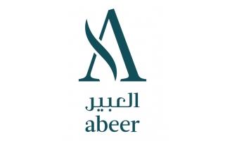 al-abeer-medical-center-eyoon-al-madinah-al-munawarah-saudi