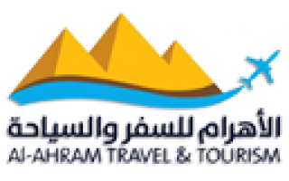 al-ahram-travel-and-tourism-jeddah-saudi