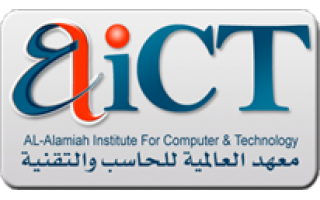 al-alamiah-institute-for-computer-and-technology_saudi