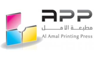 al-amal-printing-press-riyadh-saudi