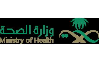 al-badai-general-hospital-saudi