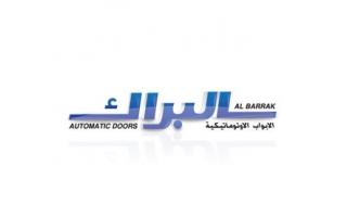 al-barrak-automatic-doors-al-khobar-saudi
