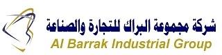 al-barrak-industrial-group-head-office-saudi