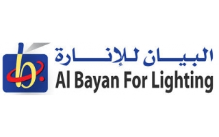 al-bayan-for-lighting-malaz-riyadh-saudi