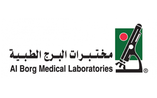 al-borg-medical-laboratories-al-madinah-al-munawarah-saudi