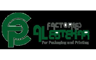 al-ebtekar-factories-for-packaging-and-printing-1st-industrial-city-dammam-saudi