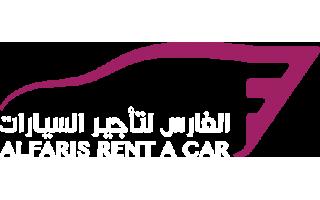 al-faris-rent-a-car-co-asir-saudi