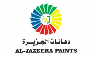 al-jazeerah-paints-al-shqaiq-jazan-saudi