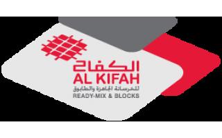 al-kifah-ready-mix-and-blocks-dammam-saudi