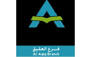 al-motaqadimah-private-schools-saudi