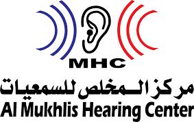 al-mukhlis-hearing-center-jeddah-saudi