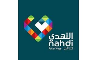 al-nahdi-pharmacy-reea-dakher-mecca-saudi