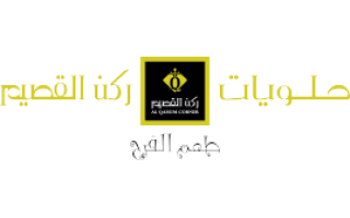 al-qassim-corner-sweets-dhrat-laban-riyadh-saudi