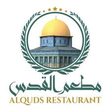 al-quds-restaurant-dammam-saudi