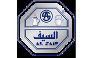 al-saif-household-saudi