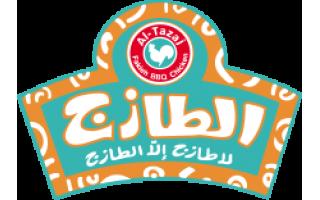 al-tazej-jeddah-saudi