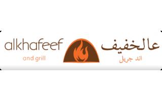 alkhafeef-restaurant-kharj-riyadh-saudi