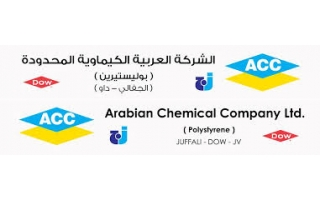 arabian-chemical-co-ltd-dammam-saudi