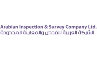 arabian-inspection-and-survey-co-ltd-dammam-saudi