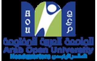 arabian-open-university-jeddah-saudi