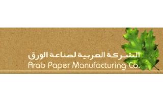 arabian-paper-products-company-saudi