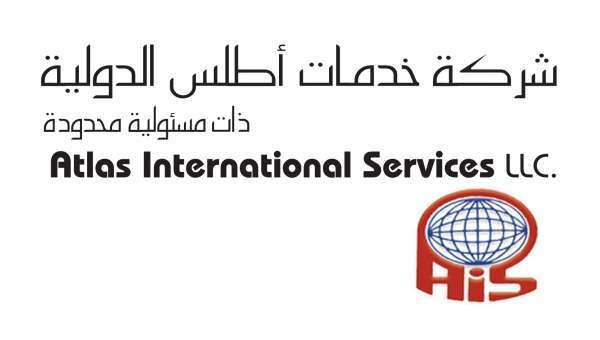 atlas-international-services_saudi