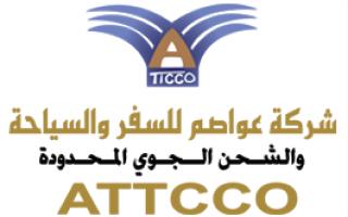awasim-tours-and-cargo-co-makkah-saudi