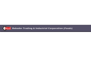 babader-trading-and-industry-jeddah-saudi