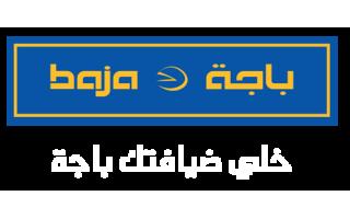 baja-al-naseem-riyadh-saudi