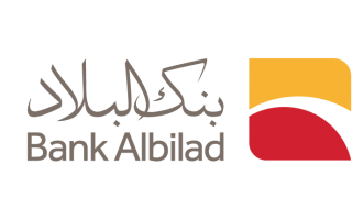 bank-albilad-hafouf_saudi