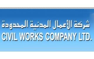 civil-works-co-al-khobar-saudi