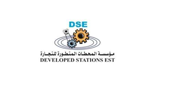 developed-stations-establishment_saudi