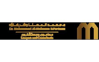 مستوصف الدكتور غسان نجيب فرعون لطب الأسنان المملكة العربية السعودية