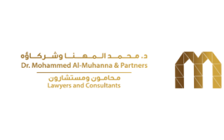 dr-mohamdded-al-hemaidi-dental-orthodontic-polyclinic-saudi